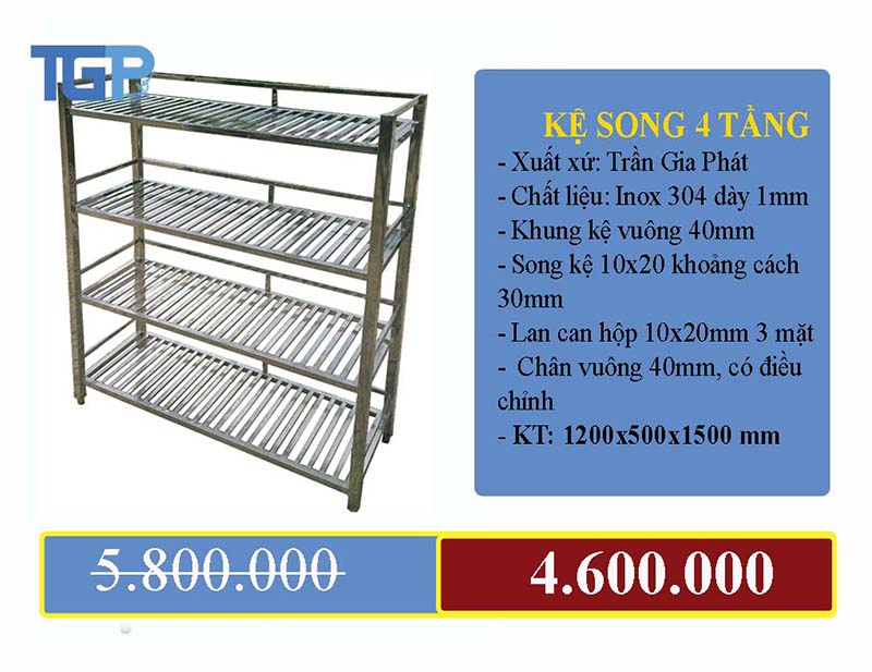 Kệ song 4 tầng